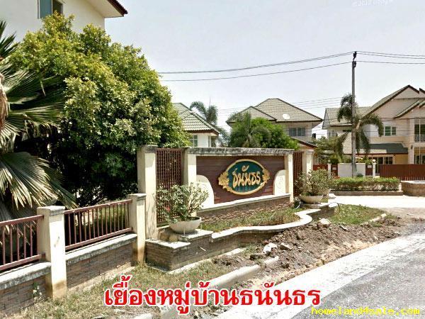 ที่ดิน 138000000 นนทบุรี ปากเกร็ด ท่าอิฐ