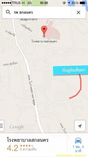 บ้านพร้อมที่ดิน 3,100,000 สกลนคร เมือง ธาตุเชิงชุม