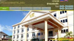 โรงแรม 0 อุบลราชธานี วารินชำราบ วารินชำราบ