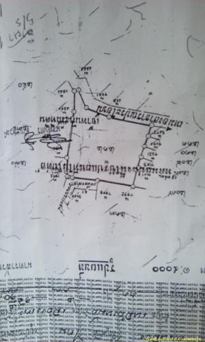 ไร่นา 1400000 แพร่ เมืองแพร่ เหมืองหม้อ