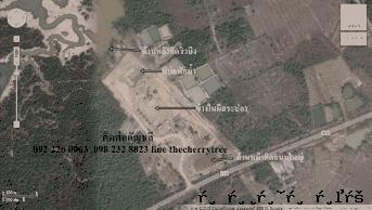 ที่ดิน 30000000 นครพนม ท่าอุเทน โนนตาล