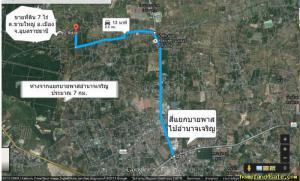 ที่ดิน 3850000 อุบลราชธานี เมืองอุบลราชธานี ขามใหญ่