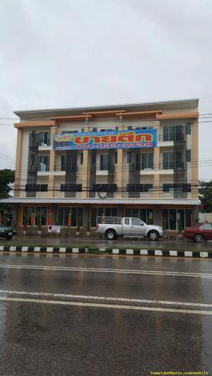 อาคารพาณิชย์ 4000000 จันทบุรี พลวง กิ่งอำเภอเขาคิชฌกูฏ