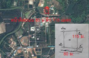 ที่ดิน 20550000 จันทบุรี ท่าใหม่ โขมง