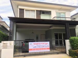 บ้านเดี่ยวสองชั้น 6800000 นนทบุรี บางกรวย บางขุนกอง