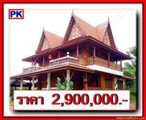 บ้านพร้อมที่ดิน 2900000 อุบลราชธานี กิ่งอำเภอสว่างวีระวงศ์ แก่งโดม