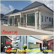 บ้านแฝด 2.xx ล้าน ตรัง เมืองตรัง บ้านควน