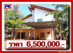 บ้านเดี่ยว 6500000 อุบลราชธานี เมืองอุบลราชธานี ปทุม