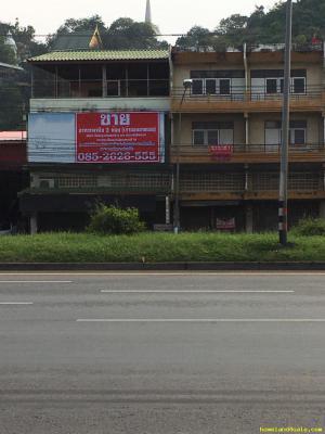 ตึกแถว 15+ เพชรบุรี เมืองเพชรบุรี ไร่ส้ม