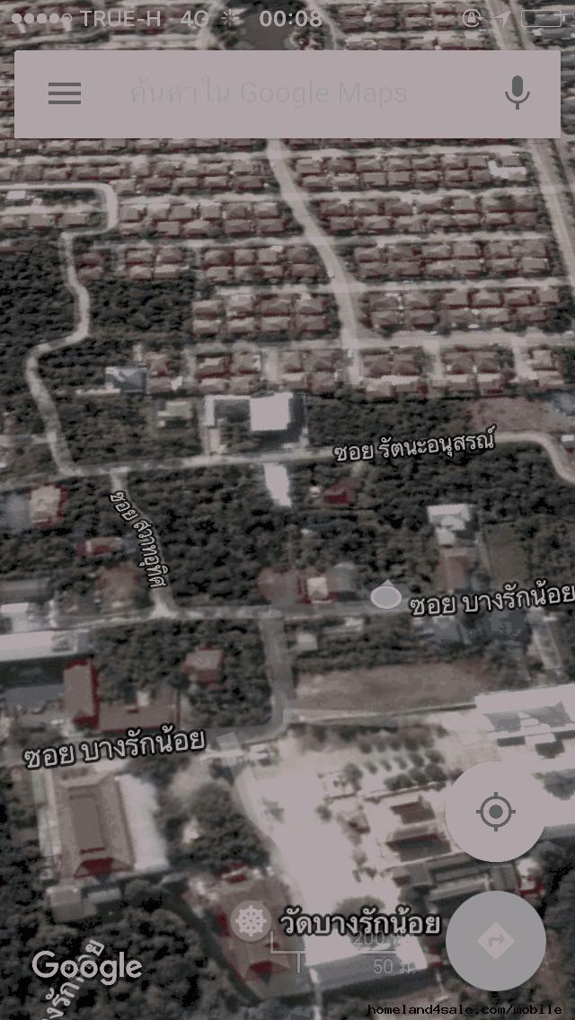 บ้านพร้อมที่ดิน 18 ล้านบาท  นนทบุรี บางรักน้อย เมืองนนทบุรี