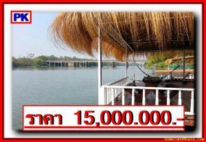 รีสอร์ท 15000000 อุบลราชธานี เมืองอุบลราชธานี แจระแม