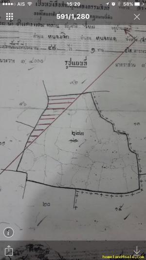 ที่ดิน 19,800,000 สระบุรี หนองแค บัวลอย