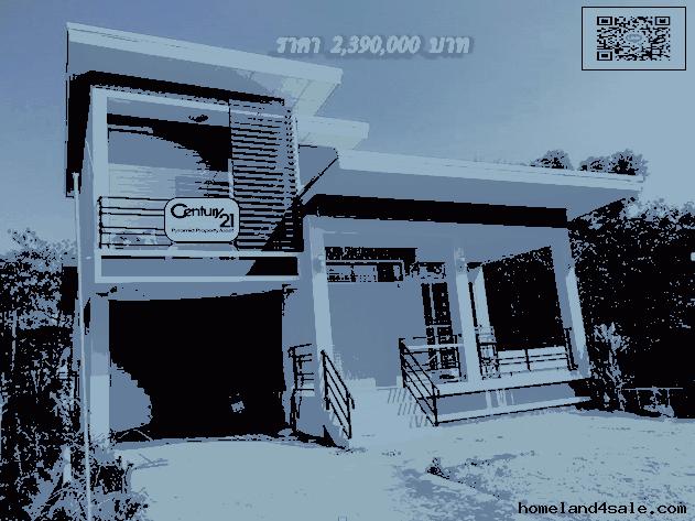 บ้านเดี่ยว 2390000 อุบลราชธานี เมืองอุบลราชธานี แจระแม
