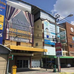 อาคารพาณิชย์ 11000000 นนทบุรี เมืองนนทบุรี บางกร่าง