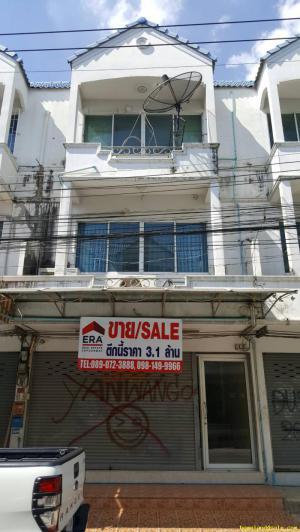 อาคารพาณิชย์ 2900000 ปทุมธานี ธัญบุรี บึงยี่โถ