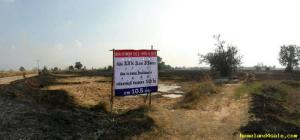 ที่ดิน 10,500,000 ปราจีนบุรี นาดี นาดี