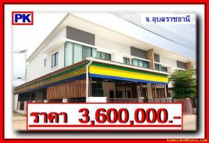บ้านเดี่ยว 3600000 อุบลราชธานี เมืองอุบลราชธานี ในเมือง
