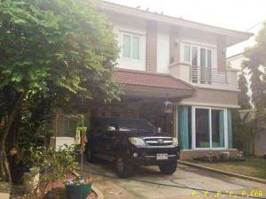 บ้านเดี่ยว 8000000 นนทบุรี ปากเกร็ด ท่าอิฐ