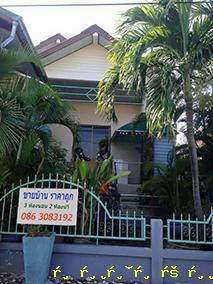 บ้านเดี่ยว 2900000 ลพบุรี เมืองลพบุรี ถนนใหญ่