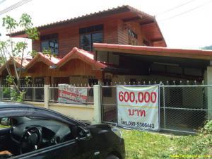 บ้านพร้อมที่ดิน ุ600,000 แพร่ วังชิ้น ป่าสัก