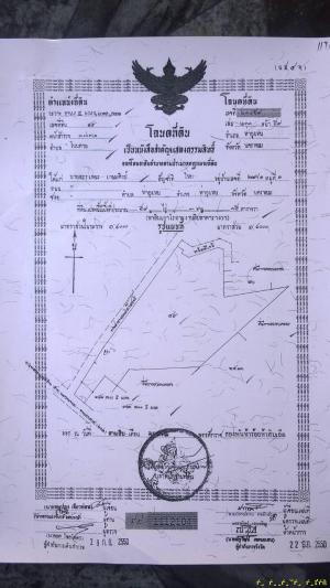 ที่ดิน 1200000 นครพนม ท่าอุเทน โนนตาล