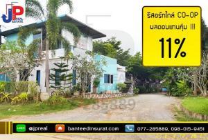 โรงแรม 13500000 สุราษฎร์ธานี พุนพิน หัวเตย