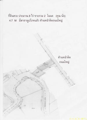 ที่ดิน 4,700,000 ปราจีนบุรี บ้านสร้าง บ้านสร้าง