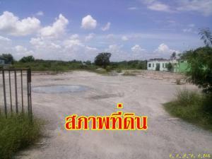 ที่ดิน 6800000 ชลบุรี พานทอง บ้านเก่า
