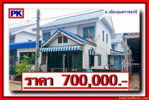บ้านแฝดสองชั้น 700000 อุบลราชธานี เมืองอุบลราชธานี ขามใหญ่