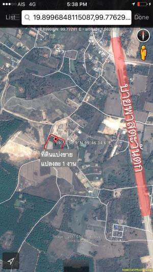ที่ดิน 600000 เชียงราย เมืองเชียงราย ดอยฮาง