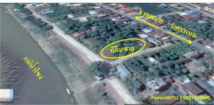 ที่ดิน 4500000 นครพนม ธาตุพนม ธาตุพนมเหนือ