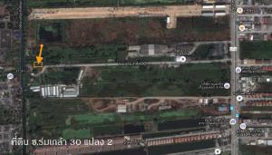 ที่ดิน 00 กรุงเทพมหานคร เขตประเวศ ประเวศ