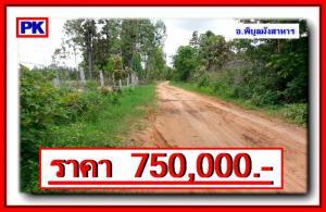 ไร่นา 750000 อุบลราชธานี พิบูลมังสาหาร โพธิ์ไทร