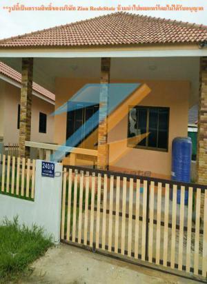บ้านเดี่ยว 1,690,000 บาท ฉะเชิงเทรา แปลงยาว แปลงยาว