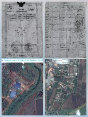 ที่ดิน 450,000 ปราจีนบุรี เมืองปราจีนบุรี รอบเมือง