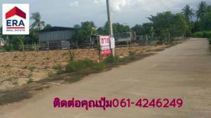 ที่ดิน 1,150,000 กาญจนบุรี ท่ามะกา หนองลาน