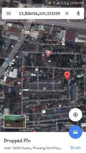 ที่ดิน 6300000 นนทบุรี เมืองนนทบุรี บางรักน้อย