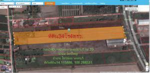 ที่ดิน 102000000 นนทบุรี ไทรน้อย ไทรใหญ่