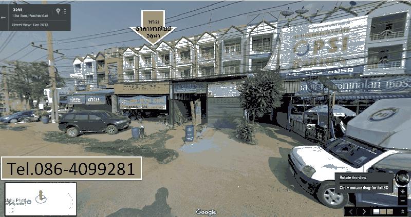 อาคารพาณิชย์ 8500000 ปราจีนบุรี ศรีมหาโพธิ ศรีมหาโพธิ