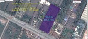 ที่ดิน 82390000 ปทุมธานี ลาดหลุมแก้ว คูบางหลวง