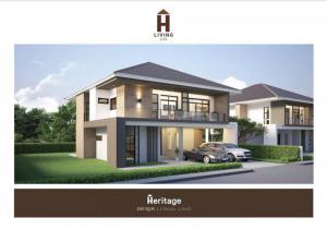บ้านโครงการใหม่ 3770000 ชลบุรี บางละมุง หนองปรือ