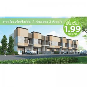 บ้านโครงการใหม่ 1990000 ชลบุรี ศรีราชา ศรีราชา