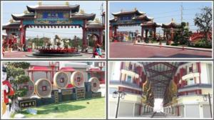 อาคารพาณิชย์ 18000000 นครปฐม พุทธมณฑล ศาลายา