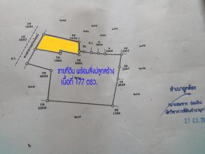 บ้านพร้อมที่ดิน 7,800,000 บาท ชลบุรี เมืองชลบุรี บ้านโขด