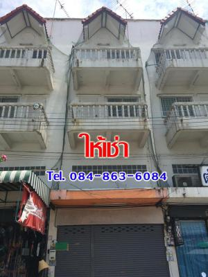 อาคารพาณิชย์ 10000 ปทุมธานี ธัญบุรี รังสิต