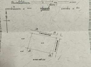 ที่ดิน 1000000 จันทบุรี เมืองจันทบุรี ท่าช้าง