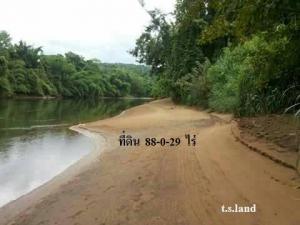 ที่ดิน ไร่ละ 1.5 ล้าน กาญจนบุรี ไทรโยค ไทรโยค