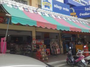 อาคารพาณิชย์ 6300000 ชลบุรี เมืองชลบุรี บ้านปึก