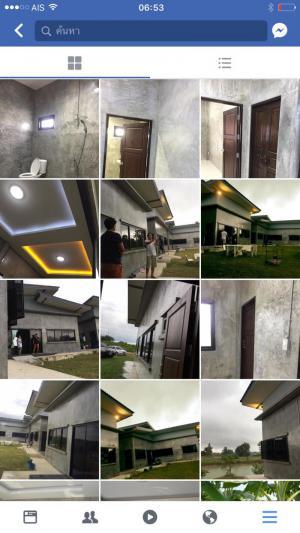 บ้านพร้อมที่ดิน 9900000 ราชบุรี บ้านโป่ง เขาขลุง