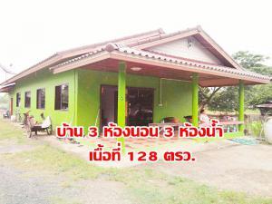 บ้านพร้อมที่ดิน 690,000 พะเยา ดอกคำใต้ สันโค้ง